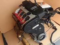 Двигатель в сборе ALT 2.0 Audi A4, Audi A6 за 777 тг. в Алматы