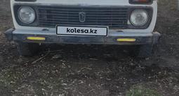 ВАЗ (Lada) 2121 Нива 1992 года за 700 000 тг. в Тарановское