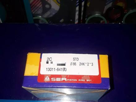 Toyota запчасти двигатель (поршневые кольца) 2с за 16 000 тг. в Алматы