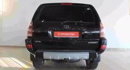 Toyota 4Runner 2004 года за 6 221 940 тг. в Шымкент – фото 5