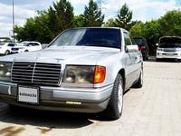 Mercedes-Benz E 260 1991 года за 1 370 000 тг. в Нур-Султан (Астана)