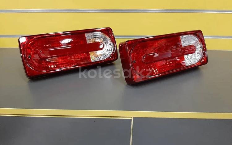 Задние фонари G-class Mercedes Benz за 40 000 тг. в Алматы