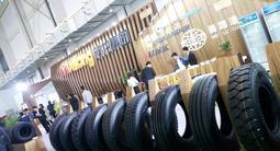 Шины 12.00 R20 Китай за 110 000 тг. в Алматы – фото 2