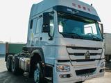 Компания. ТОО «Universal Machinery Group» в Алматы – фото 5