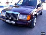 Mercedes-Benz E 260 1991 года за 1 500 000 тг. в Костанай