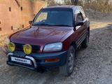 Toyota RAV 4 1995 года за 2 950 000 тг. в Усть-Каменогорск