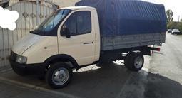 ГАЗ ГАЗель 1995 года за 2 300 000 тг. в Алматы