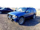 Opel Frontera 1994 года за 1 600 000 тг. в Шу – фото 3