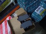 Тормозные колодки задние GENESIS 07- Santa Fe (XM) 09 оригинал за 5 000 тг. в Нур-Султан (Астана)