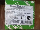 Набор ГРМ для а м Lada Priora (16 клапан) за 10 000 тг. в Уральск – фото 2
