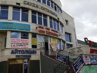 Все виды страхования от ведущих компаний, транзиты, 6 месяцев в Нур-Султан (Астана)