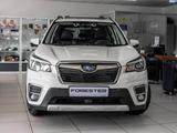 Subaru Forester 2020 года за 17 890 000 тг. в Нур-Султан (Астана)