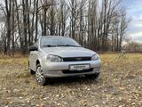 ВАЗ (Lada) Kalina 1119 (хэтчбек) 2009 года за 1 700 000 тг. в Уральск