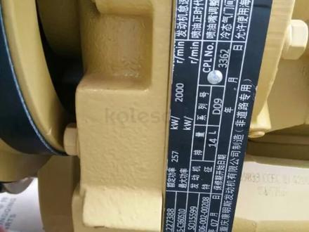 ТОО Bizon Machinery Склад запчастей в Актобе – фото 40