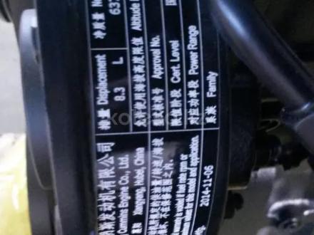 ТОО Bizon Machinery Склад запчастей в Актобе – фото 47