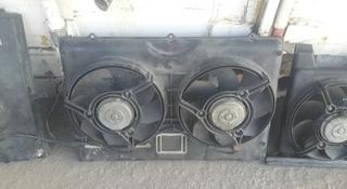 Вентилятор радиатора Ауди за 25 000 тг. в Караганда