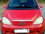 Mercedes-Benz A 160 1999 года за 1 100 000 тг. в Павлодар – фото 5