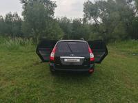 ВАЗ (Lada) 2171 (универсал) 2012 года за 2 200 000 тг. в Усть-Каменогорск