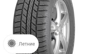 275/70/16 Goodyear Wrangler HP All Weather за 76 500 тг. в Алматы