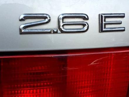Audi 80 1995 года за 2 500 000 тг. в Алматы – фото 28