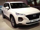 Hyundai Santa Fe 2020 года за 12 890 000 тг. в Актобе