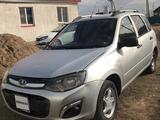 ВАЗ (Lada) Kalina 2194 (универсал) 2013 года за 1 400 000 тг. в Уральск