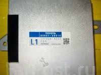Блок управления за 50 000 тг. в Алматы