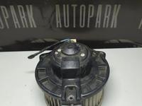 Мотор отопителя (печки) в сборе Mitsubishi за 14 000 тг. в Алматы