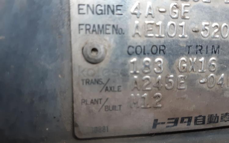 АКПП Toyota за 80 000 тг. в Усть-Каменогорск