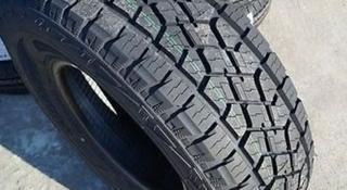 Новые 235/75/R15 Farroad FRD-86 за 34 800 тг. в Алматы