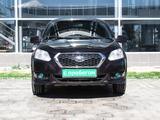 Datsun on-DO 2014 года за 2 490 000 тг. в Уральск – фото 2