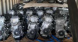 2AZ-fe Двигатель Тойота Камри 2.4 (мотор) Toyota Camry 2AZ fe… за 90 991 тг. в Алматы – фото 2
