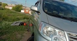Toyota Alphard 2003 года за 5 800 000 тг. в Петропавловск
