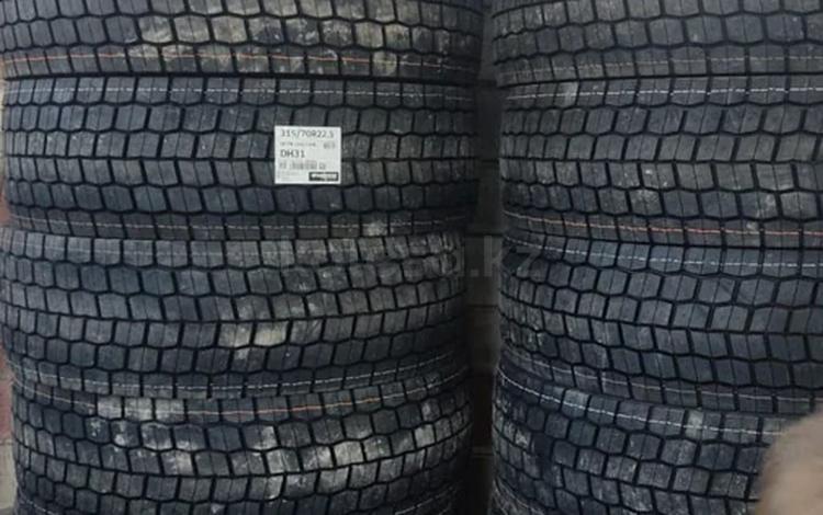Грузовые шины за 195 000 тг. в Алматы