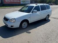 ВАЗ (Lada) Priora 2171 (универсал) 2012 года за 2 300 000 тг. в Семей