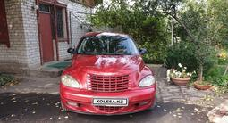 Chrysler PT Cruiser 2001 года за 2 000 000 тг. в Алматы
