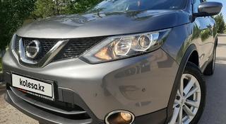 Nissan Qashqai 2017 года за 6 980 000 тг. в Костанай