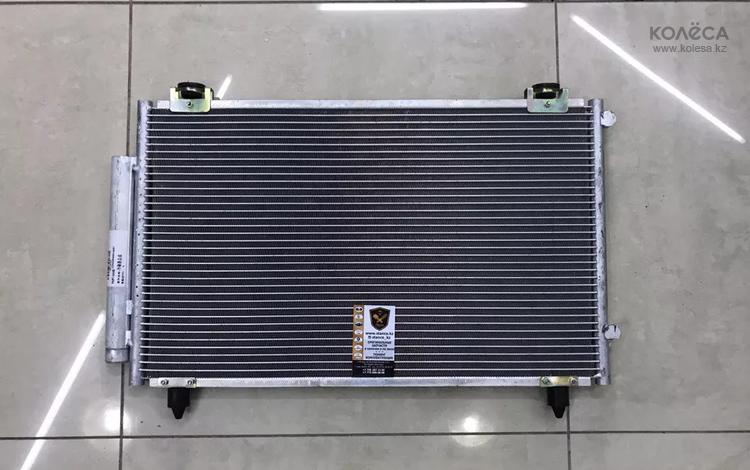 Радиатор кондиционера Lifan X60 Лифан х60 за 555 тг. в Нур-Султан (Астана)