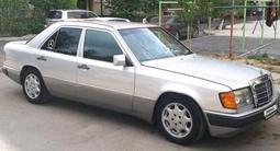 Mercedes-Benz E 230 1990 года за 1 650 000 тг. в Алматы – фото 2