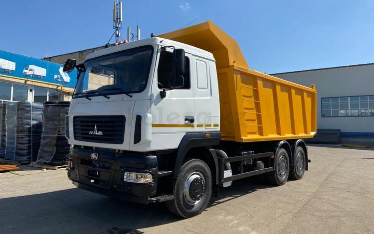 МАЗ  6501c9-8530-005 2021 года в Уральск