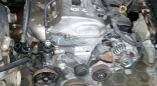 Контрактный двигатель F18D4 в Алматы