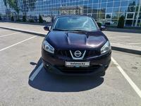 Nissan Qashqai 2013 года за 5 550 000 тг. в Алматы