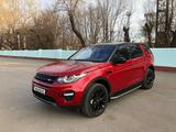 Land Rover Discovery Sport 2015 года за 14 000 000 тг. в Караганда