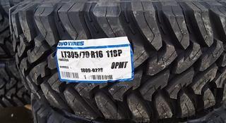 TOYO OP MT JAPAN 305/70 R16 за 87 900 тг. в Алматы