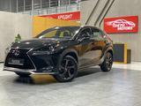 Lexus NX 200 2021 года за 24 477 000 тг. в Алматы