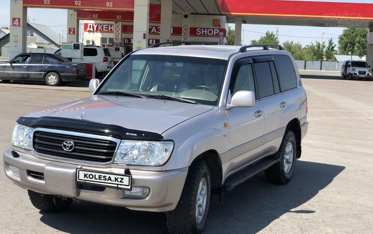 Toyota Land Cruiser 1998 года за 5 300 000 тг. в Алматы