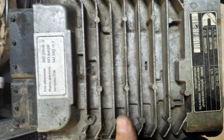 Процессор от Каминс 2.8 дизель за 20 000 тг. в Караганда