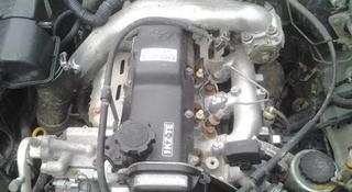 Двигатель 1 KZ в Алматы