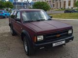 Chevrolet Blazer 1993 года за 1 500 000 тг. в Нур-Султан (Астана)