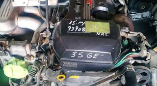 Двигатель на Тойота алтеза за 100 тг. в Алматы